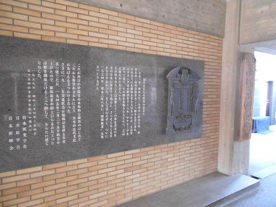 Kanzo Kinenhi Monument