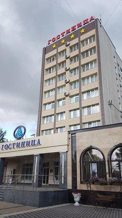 Kurchatov ภาพถ่าย