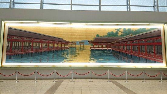 Hiroshima Airport Ceramic Mural