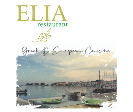 Elia Restaurant: view from Elia restaurant!!