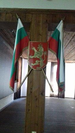 Bulgarian History Museum