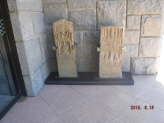 Naritasan Calligraphy Museum: 成田山書道美術館