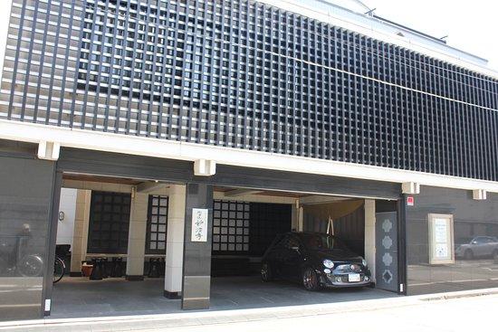 Myosei-ji Temple