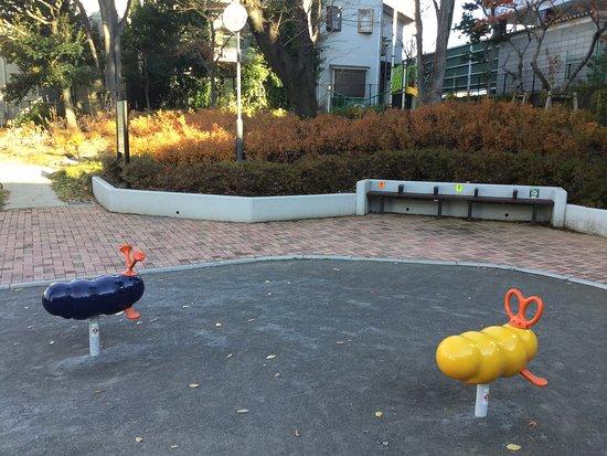 Kuzugaya Park