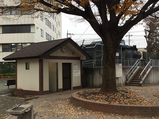 Hikawa Naka Park