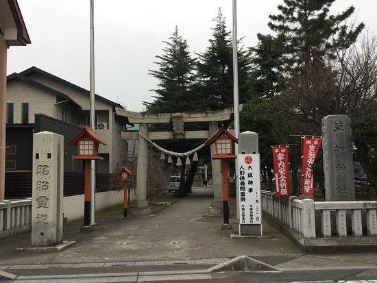 Soka Shrine