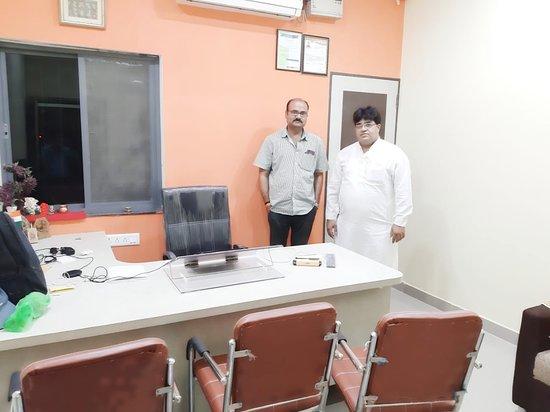 Dhamtari District, الهند: Office