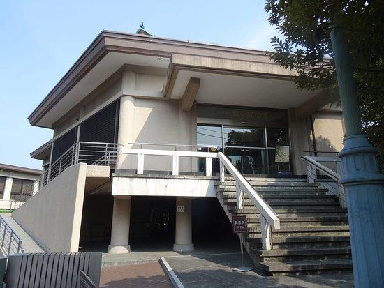 Ryushi Museum