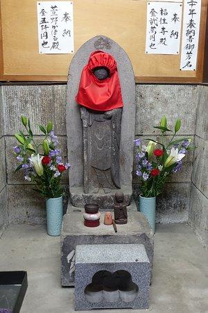 Atago Jizoson