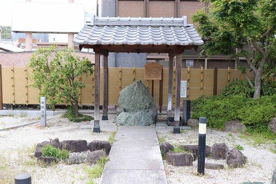 Manai no Shimizu