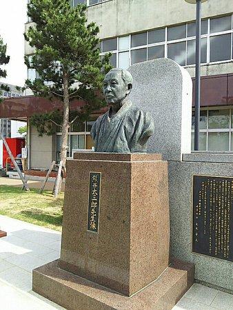 Statue of Tasaburo Kumagai