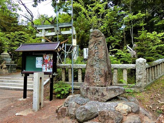 小樽稲荷神社~1