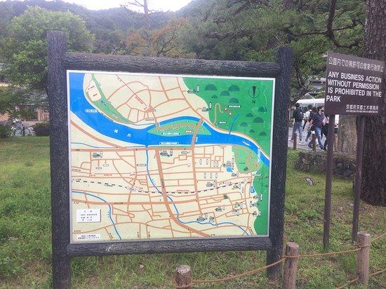 Arashiyama: 嵐山地図掲示