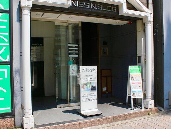 ビル入り口/Entrance