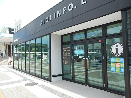 Aioi Information Lounge