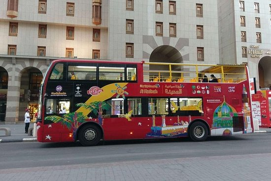 By Sightseeing Al Madinah Hop-On...