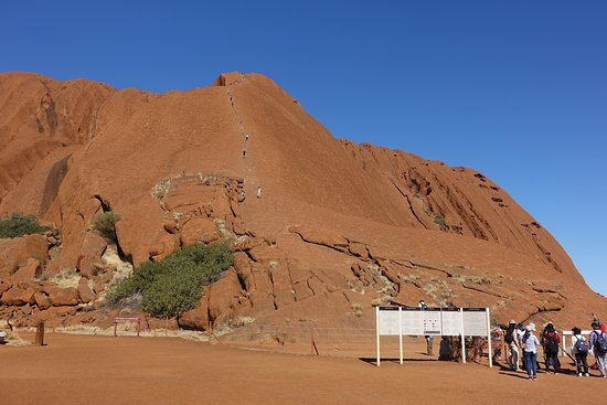 Uluru: ウルル(エアーズロック)