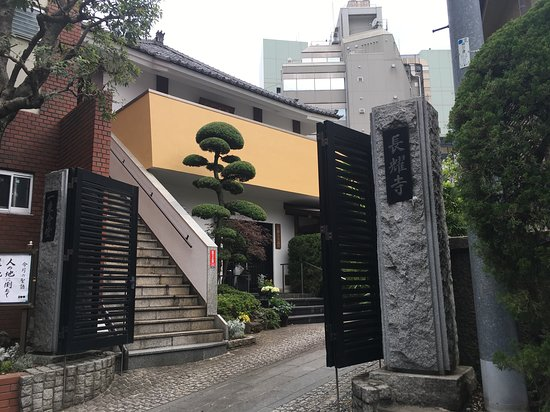 Choyo-ji Temple