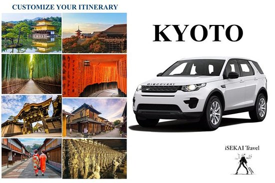 KYOTO by Land Rover Discovery Sport ...