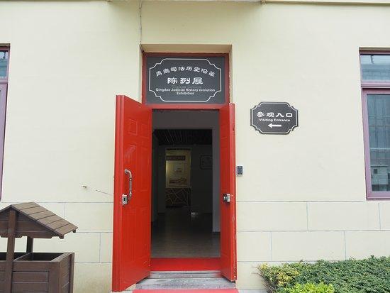 展示館入口。