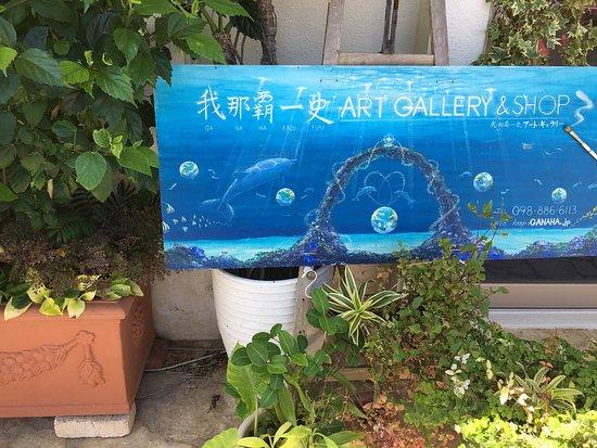 Ganahakazufumi Art Gallery