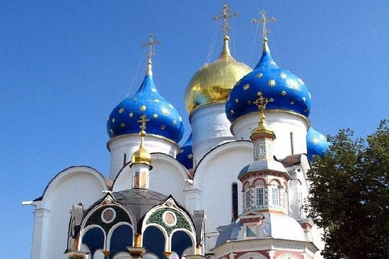 From Moscow: Sergiev Posad (Golden...