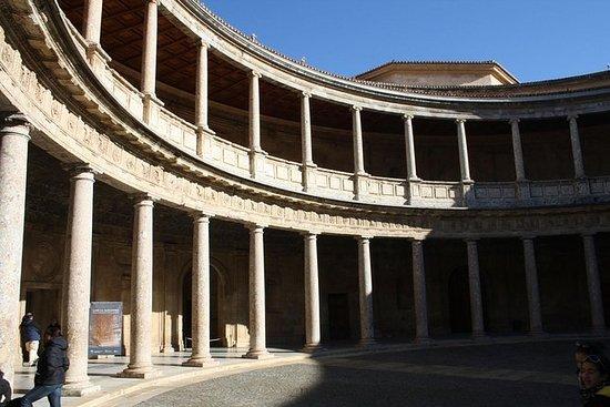 Führung in der Alhambra und Umgebung