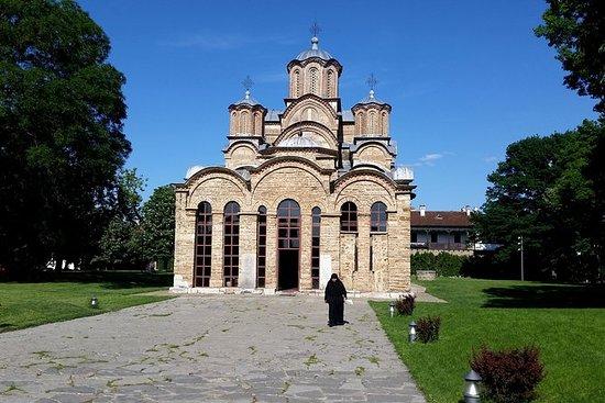 从Gracanica到Novo Bordo的游览