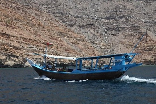 2 Days 1 Night Musandam Tour with...