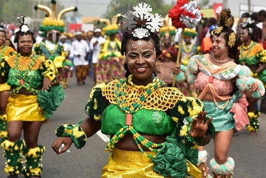卡拉巴尔狂欢节