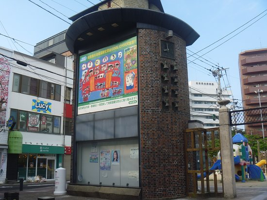 Shimanose Park