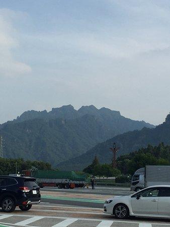 Yokokawa Service Area Inbound