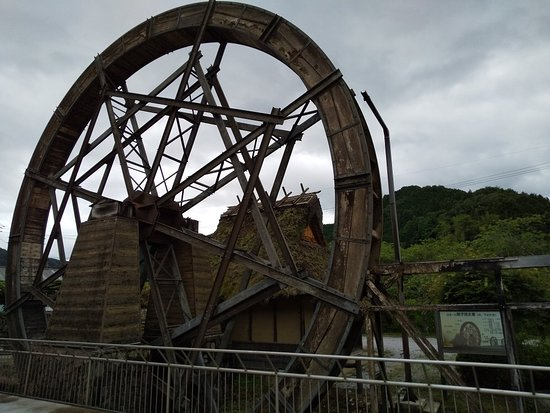 Niimi Shingoh Kamino Yakata, Water Wheel