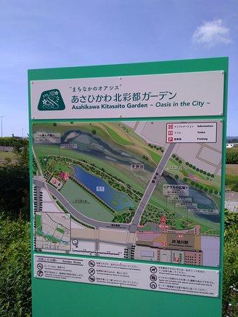 Asahikawa Kitasaito Garden: 案内板