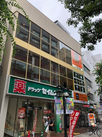 Kaikatsu Club Relax Room Kawaguchi