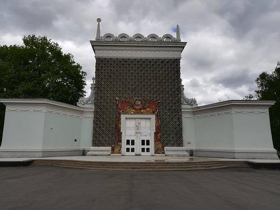 Pavilion No.62 Nature Protection
