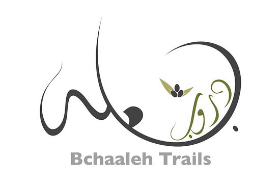 Bchaaleh Trails