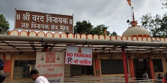 Mahad, Indie: Mandir