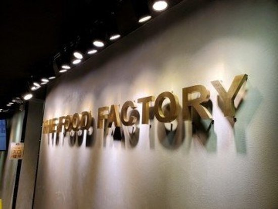The Food Factory Görüntüsü