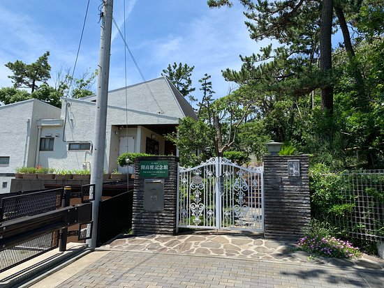 Kaiko Takeshi Memorial House Chigasaki