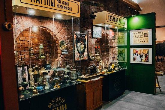 Ogni Vladimira Museum