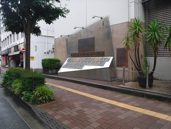 The birthplace of Kanagawa Prefecture Electrical