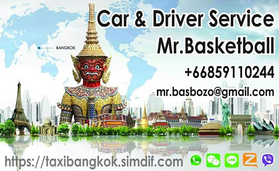 Car & Driver Service by Mr.Basketball
