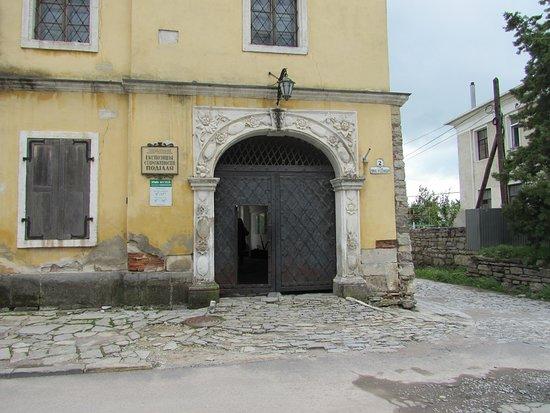 Каменец-Подольский исторический музей