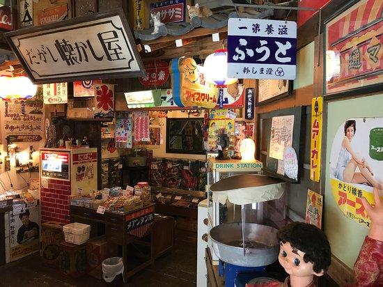 Hida Takayama Retro Museum