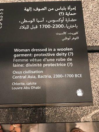 Louvre Abu Dhabi 사진