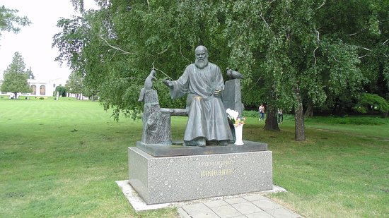 Maryino, Rosja: Марьино. Памятник Ипполиту. 15 июля 2018 года