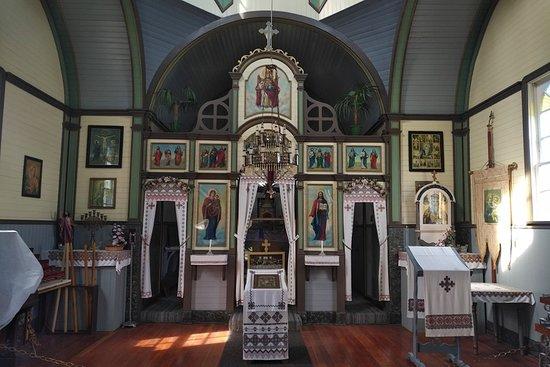 UKRAINIAN CHURCH.