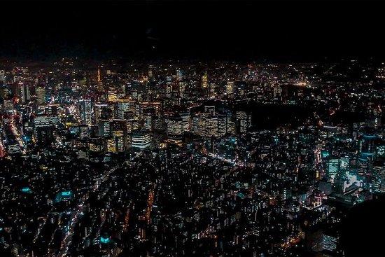 [33 minutter] Tokyo-tur: Glamourous...