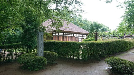 Remains of Kogakubo Yakata